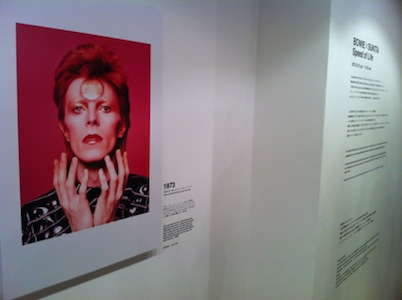 Bowie_at_Paul_Smith_Space_.jpg